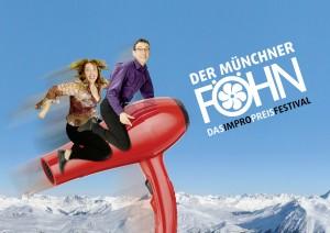 Beim Impro.Preis-Festival in München wird der Münchner Föhn verliehen