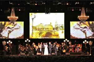 Die Münchner Philharmonie präsentiert Phantom der Oper